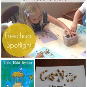 Bean Name Craft for Preschoolers {Preschool Spotlight}