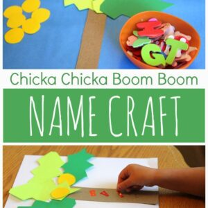 Chicka Chicka Boom Boom Name Craft